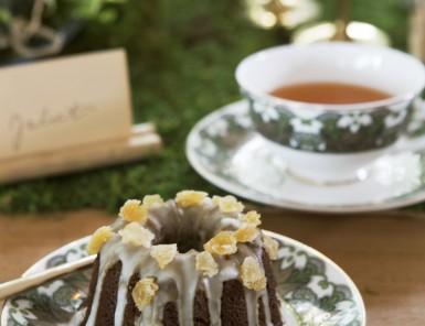 Gingerbread mini bundt cake