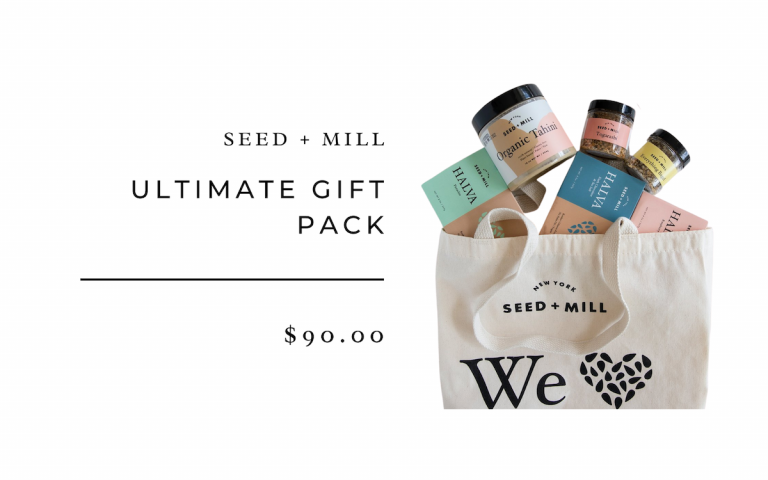 Seed + Mill Ultimate Gift Pack