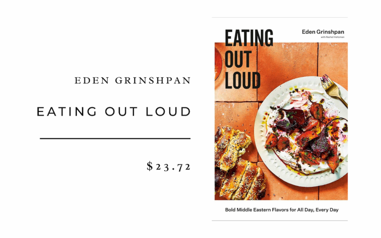 Eating Out Loud Cookbook