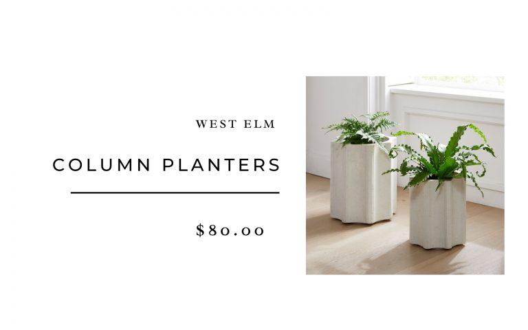 West Elm Column Planters