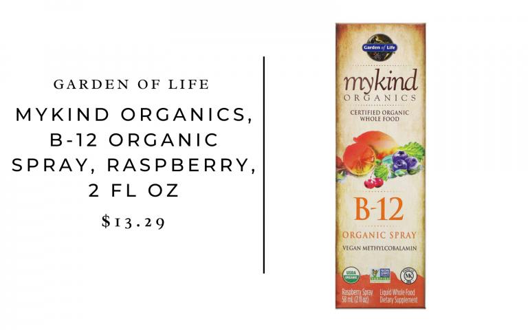 Garden of Life MyKind Organics, B-12 Organic Spray, Raspberry
