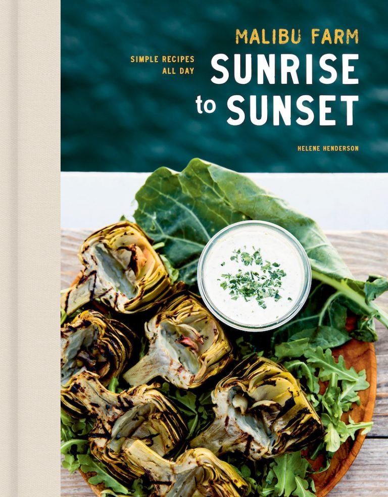 جلد کتاب آشپزی مزرعه مالیبو
