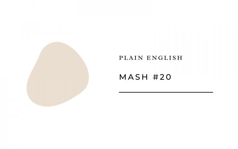 plain english design mash